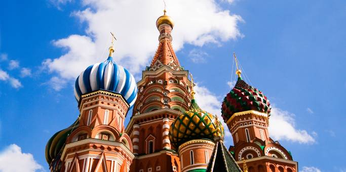 St Basil's Cathedral | Moscow | Russia