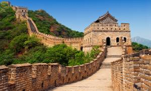 Stretch of the Great Wall of China - China Tours - On The Go Tours