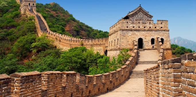 Great Wall of China | China