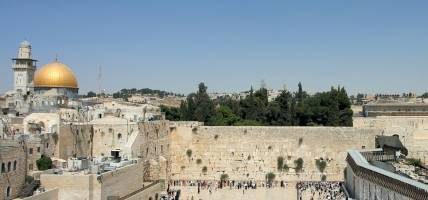 Temple of the Mount in Jerusalem - Israel Tours - On The Go Tours
