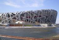 The outer shell of the iconic Bird's Nest stadium in Beijing's Olympic Park