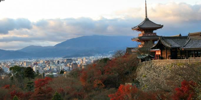 The Kyoto Basin | Kyoto | Japan