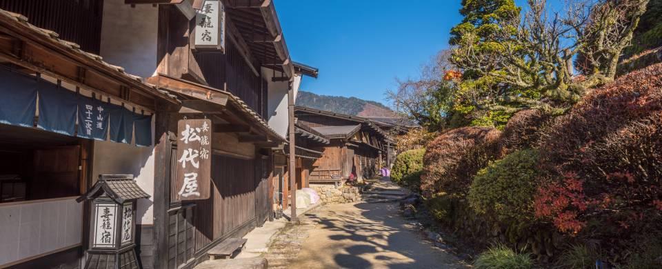 The quaint, authentic post town of Tsumago