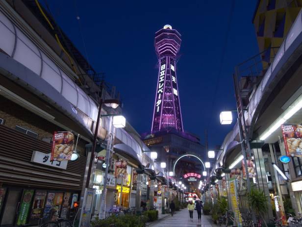 City of Osaka, lit up at night
