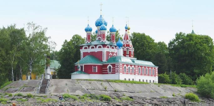 Yekateringburg City | Trans-siberian Railway |  Russia