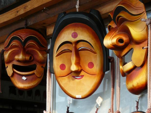Andong Maskdance Itinerary